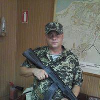 Вадим Давиденко