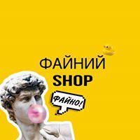 Fainyy Shop