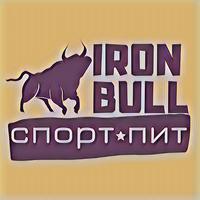 Спортпит IRON BULL