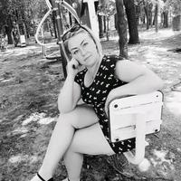 Светлана Тимошко