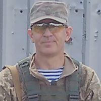 Вадим Клюев