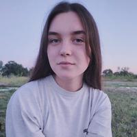 Марина Маслий