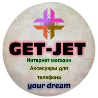 Get-Jet Аксессуары для смартфонов