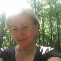Елена Тимощук