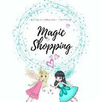 Magic Shopping