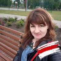 Ярославна Шевченко