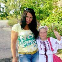 Чичигина Наталья