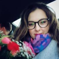 Людмила Людмила