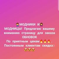 Иван Мотычка