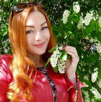Наталья Чух