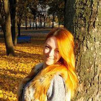 Марина Нечипоренко