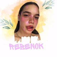 REBENOK