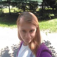 Екатерина Руслановна