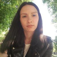 Анастасия Кляцкая