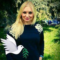 Таня  Гончарова