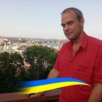 Іван Мачульський