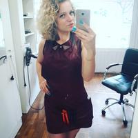 Анна Загребельная