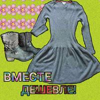 Наталья 0977109835