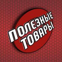 Рынок Босфор Заречный