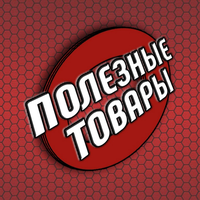 УкрПочта Пятнадцать грн Достав