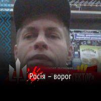 Ярослав Сус