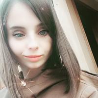 Виктория Алексеевна Кисляк