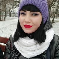 Наталья Кошман