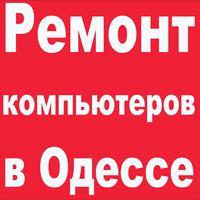 RemontPC