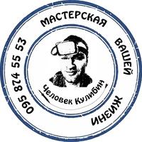 Ярослав Маляренко