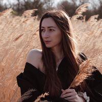Kateryna Yeremenko