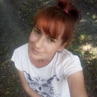 Анастасія Зеленська