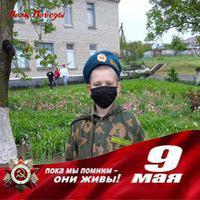 Артьом Сіренко