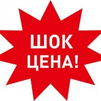 Lelik