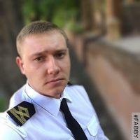 Богдан Роина