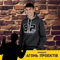 Владислав Побыва
