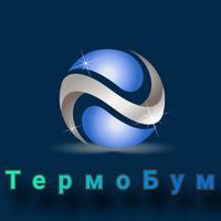 ТермоБум