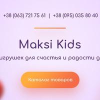 Maksi Kids