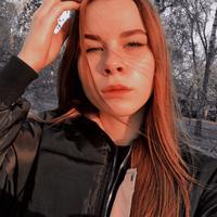 Lera Udovitska