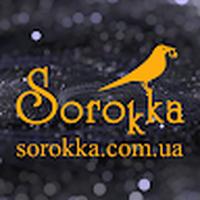 Sorokka Market