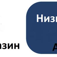 Viktor Avdieiev