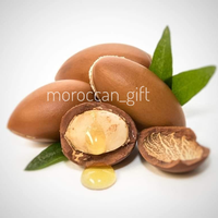 Moroccan Gift