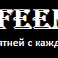 Coffeeman Delonghi