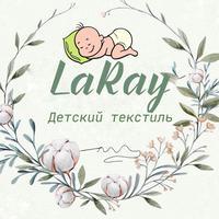 LaRay