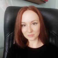 Елена Вадимовна