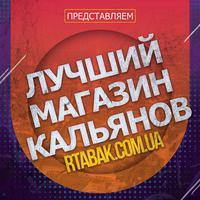 Rtabak - магазин кальянов
