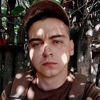 Михаил Бобрыжный