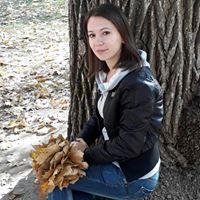Алена Пасенчук