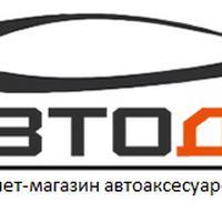 Менеджер auto_time.vn