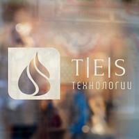 КотлоМаш TES технології