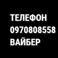 ТЕЛЕФОННААВАТАРКЕ